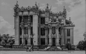 Будинок з Химерами в Києві. 1902-1903