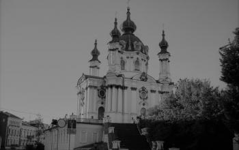 Андріївська церква у Києві. 1754