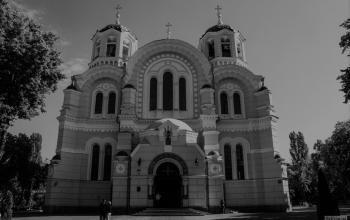 Володимирський собор у Києві.  1862-1896