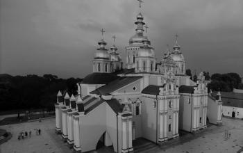 Михайлівський Золотоверхий собор. 1108-1113.