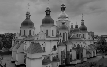 Софіївський собор у Києві (перша половина XI ст). Сучасний вигляд