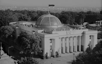 Будівля Верховної Ради УРСР в Києві. 1936-1939.