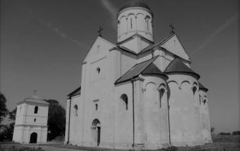 Церква святого Пайнтелемона поблизу Галича. Кінець ХІІ ст.