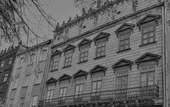 Будинок Корнякта. 1580