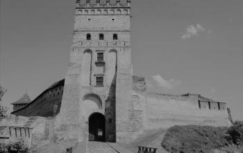 Верхній замок у Луцьку. XIV ст.