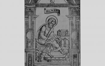 """Євангеліст Лука. Гравюра з львівського """"Апостола"""" 1574."""