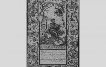 Мініатюра Пересопницького Євангелія. 1556-1561