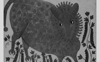 """Картина """"Гороховий звір"""" (1971),  М. Приймаченко"""