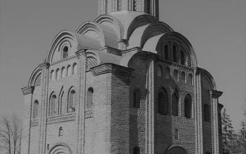 П'ятницька церква в Чернігові. Кінець ХІІ - поч. ХІІІ ст.
