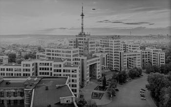 Будівля Держпрому в Харкові. 1925-1929