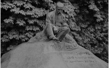 Пам'ятник Тарасу Шевченку в Ромнах . 1918.  Скульптор І. Кавалерідзе