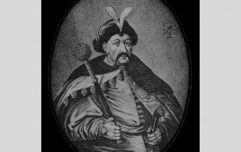 Портрет Богдана Хмельницького В.Гондіуса. Сер. ХVII ст.