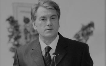 Віктор Ющенко (2005-2010)