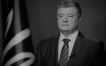 Петро Порошенко (2014-2019)